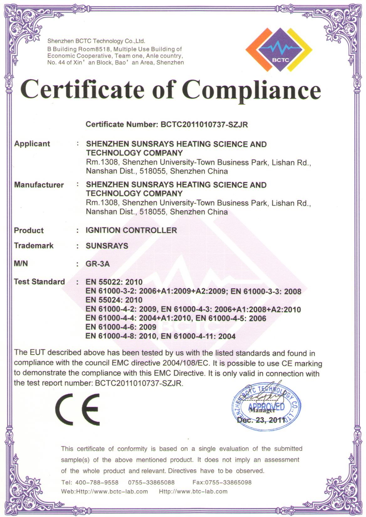 What is Certificate of Compliance