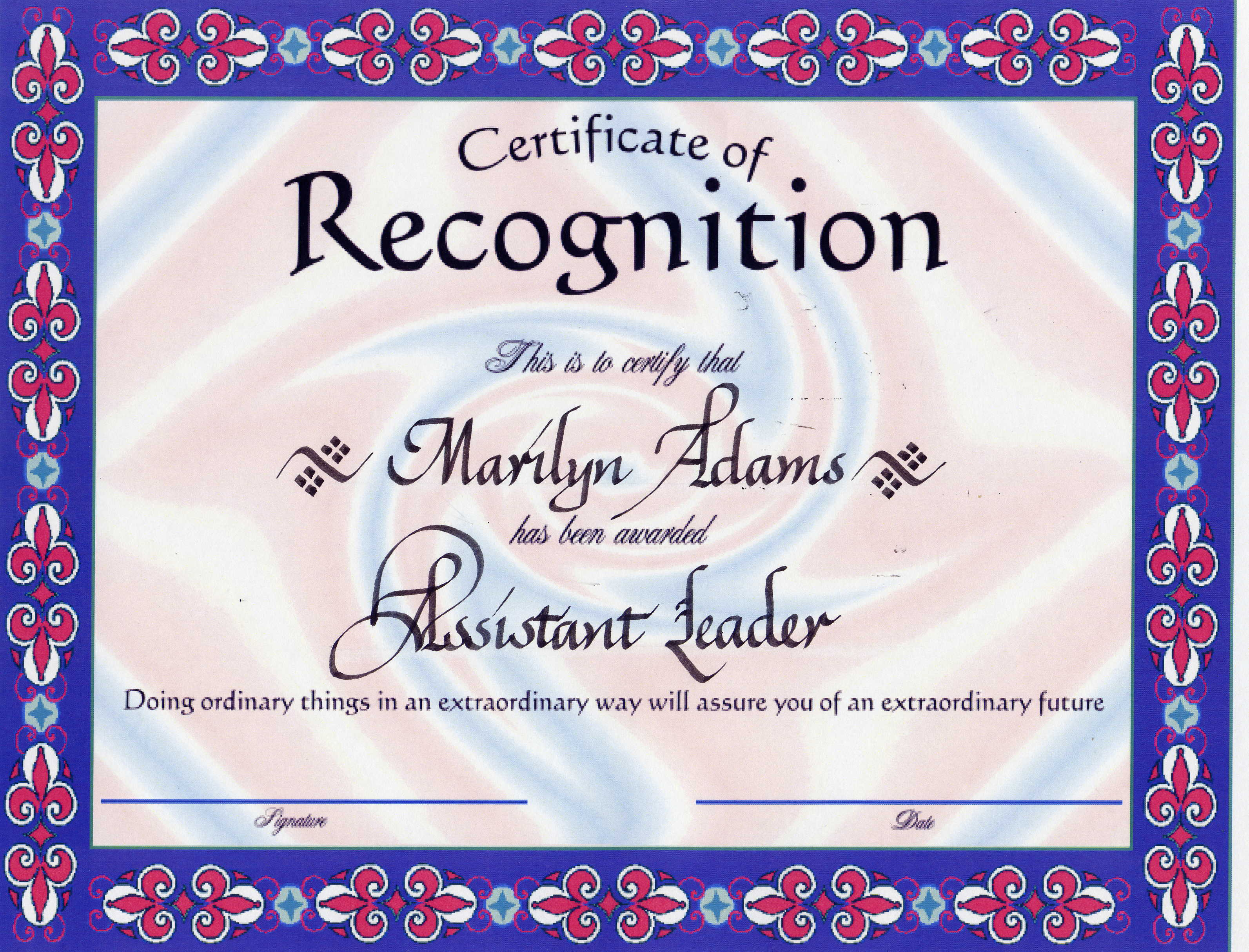 certificate of recognition certificate of