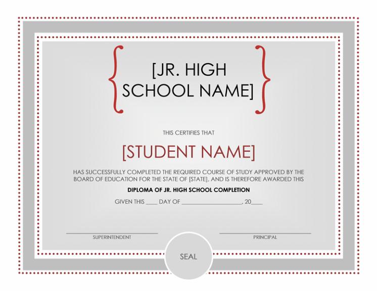 diploma-template-online-homeschool-2021